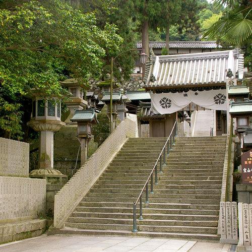 生駒のお宿 城山旅館 関連画像 1枚目 楽天トラベル提供