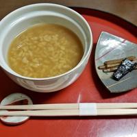 【朝食付】夕食は他で♪ゆっくり観光を楽しみたい方に★朝は奈良の郷土料理「大和の茶粥」付