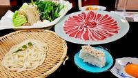 【ぼたん鍋】天然猪肉使用★免疫力UP!ほっこり♪プラン<限定◆特典付>