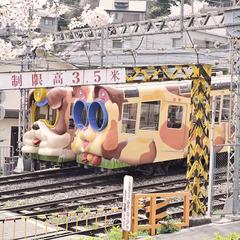≪ファミリー応援◆特典付≫来年100周年の\日本最古生駒ケーブルカーにも乗れる遊園地の近く/
