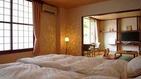 清流館◇和洋室/ベッドルーム+8畳和室