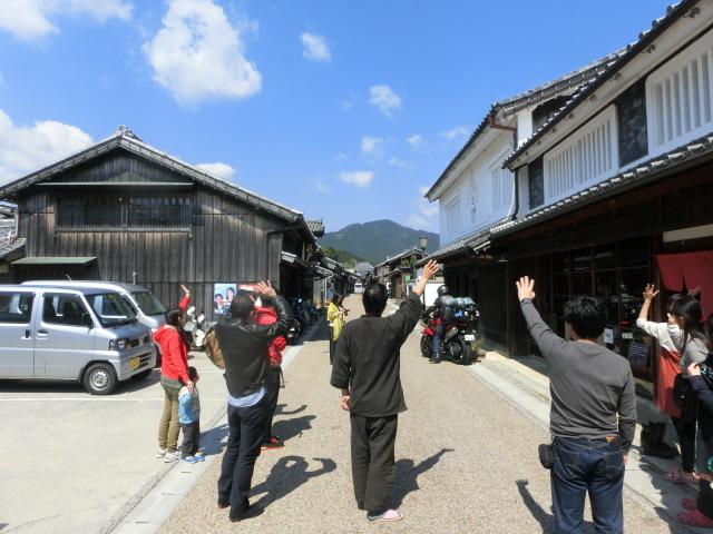 三重の古民家ゲストハウス 旅人宿 石垣屋 関連画像 4枚目 楽天トラベル提供