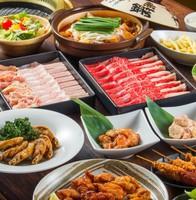 地元で人気の提携飲食店1000円お食事券つき☆お部屋タイプおまかせ☆