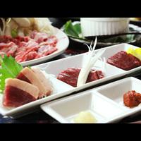 【スーパーバーゲン】最大10%OFF★豪華!馬刺しと栃木県産牛ステーキ付&和洋折衷の創作料理