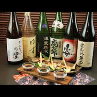 日本酒大好き!!ほろ酔い利き酒セット付♪
