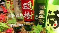 【利き酒セット】日本酒好き必見!!ほろ酔い利き酒セット×焼き魚のおつまみ付き♪