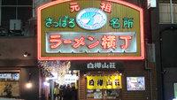 【イベントDAYや、コンサート・ライブでもお安く!♪】☆ホテル駐車場800円!