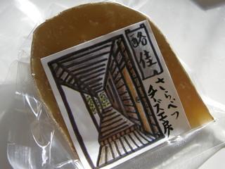 <さらべつチーズ工房チーズ&ワイン付き>宿泊プラン【美味旬旅】
