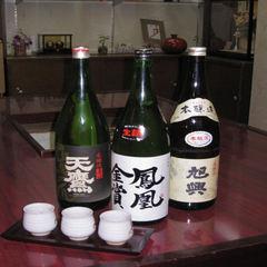 ★1人1セット♪3種類の利き酒を楽しむプラン<現金決済>【ホンモノを楽しむ旅】