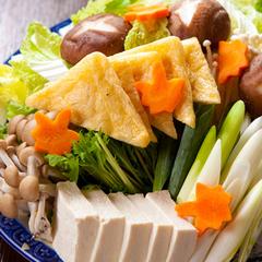 【10〜4月限定】ぷりっぷりの地鶏&高原野菜のあったか☆お鍋プラン