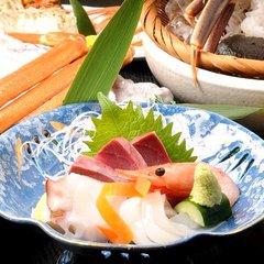 【贅沢海の幸】ちょっぴりゆったり☆『2泊3食プラン』