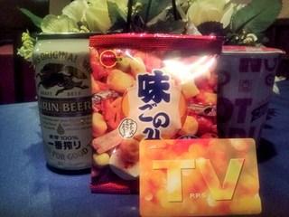 【メンズプラン】有料テレビカード・ビール・つまみ・カップヌードル付き