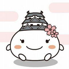 【世界文化遺産 姫路城】お得がいっぱい!姫路湯ったり満喫プラン★