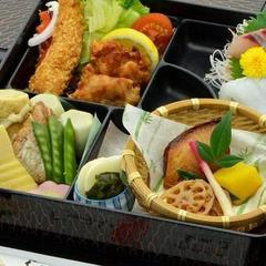 【平日限定】ビジネスにも観光にも!プチ贅沢和膳プラン(1泊2食付)