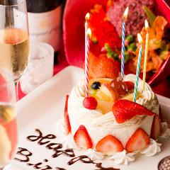 【添い寝無料】【さき楽30】◇祝!今日は大切な記念日◇オーシャンビュー♪部屋食