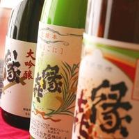 ◆紅葉酒◆地酒 縁喜(えんぎ)+地ビール(ペール・エール)を1本づつプレゼント♪お土産付プラン