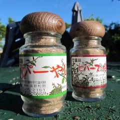≪特典付≫【ぴーやし&てぬぐい】大好評!オリジナル島胡椒&人気グッズをプレゼント♪