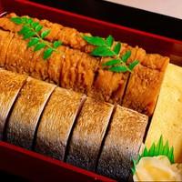 【期間限定(〜5/31)】密回避!鯖と鱧の相合寿司弁当付きプラン《2食付き》