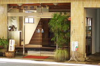 昭和レトロな旅館★夕食はイタリアンディナー♪二食付プラン
