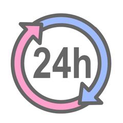 ★【金土日限定】12時イン12時アウト!24時間 ロングステイプラン★