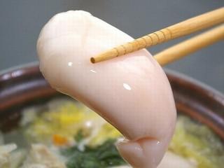 GoToトラベルキャンペーン割引対象1月末迄 ふくフルコース白子焼・鍋用白子付白子好きプラン