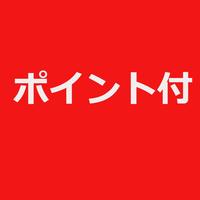 【受賞記念プラン】朝食付+【ポイント4%】★MRT中山駅、人気の小籠包のお店まで徒歩約5分