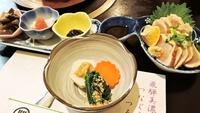 ≪ふるさと会席≫当館の定番☆地元の季節毎の食材を味わえる人気プラン!