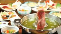 5室限定のおもてなしを土日同一価格で♪【夢咲牛】のお茶しゃぶしゃぶと温泉プラン〜お部屋食〜