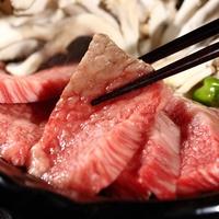 ≪2食付≫「豊後牛陶板焼き」の風味豊かなとろける旨みを愉しもう♪