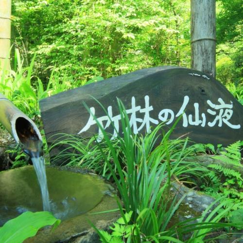 流憩園 関連画像 1枚目 楽天トラベル提供