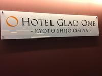 【春得】グループホテル開業記念プラン【現金特価】☆軽朝食無料☆