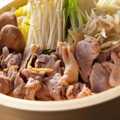 <現金特価>【2食付】湯布院高原で食す地鶏すき焼きプラン