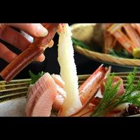 【憧れの間人蟹】タグ付き活間人蟹0.5杯+特選ズワイガニ1.0杯<和み>