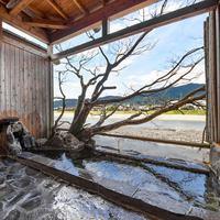 【1/1・2日限定】2021年の幕開けの日は、トロトロの温泉と【正月特別会席】を堪能♪