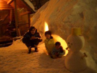 六呂師高原温泉キャンプグランド image