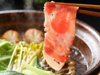 ◆メイン料理が選べる◆旬野菜たっぷり創作会席プラン
