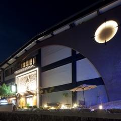 【お料理グレードアップ】山側のお部屋でゆっくり♪瀬戸の宴・竹プラン 冬春