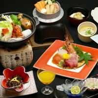 【お料理グレードアップ】山側のお部屋でゆっくり♪瀬戸の宴・竹プラン 秋冬