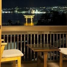 【カンパイ!広島県】迷ったらこちら!海側のお部屋で夜の大鳥居を眺める♪瀬戸の宴・梅プラン 冬春