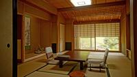 【楓の間】源泉かけ流し風呂付き特別室