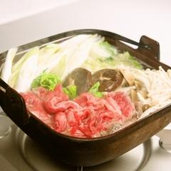 【寒い夜はあったかい鍋をみんなで囲む】定番のお鍋はお肉を豪快にしゃぶしゃぶで◆国産牛しゃぶ鍋プラン◆