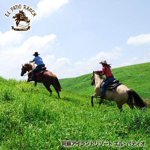 Асо - Island Resort Aso El Patio Ranch