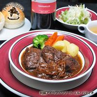 【じっくり煮込んだお肉の旨み☆寒い冬に美味しい】☆ビーフシチューディナープラン☆