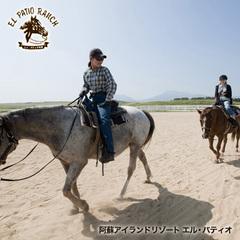 【ホーストレッキングステイプラン】★パラダイスコース♪_.:*~ 【乗馬70分コース】