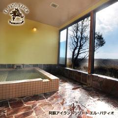 【お得!素泊まりプラン】冬季限定キャンペーン☆4,500円/2名1室利用〜