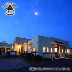 【大人気定番!】阿蘇でのんびりステイ♪ 大自然の中楽しむバ−ベキュ−☆1泊2食