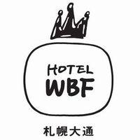 【ホテルWBF札幌大通】最大22時間ステイのお寛ぎプラン/館内浴場利用特典・朝食付き