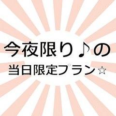 JRイン帯広