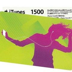 iTunes Card 1500円付プラン【音楽にアプリに使い方は自由!】[IT15]