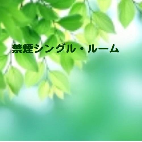 ステーションホテル ちゃぼ image